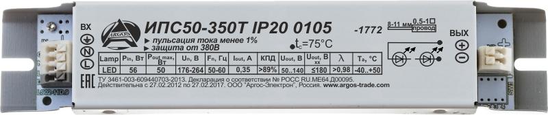 A1_50-350-IP20